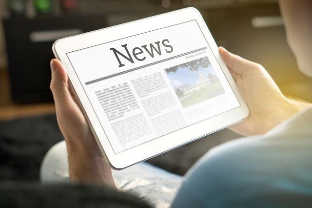 デイリーニュース(Daily News)