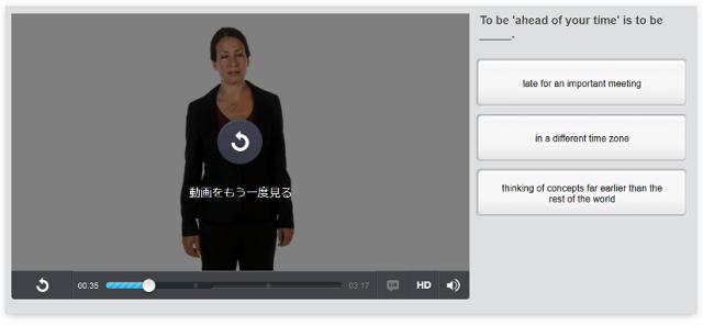 EF English Liveの動画コンテンツ