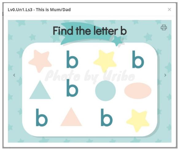 アルファベットを探す