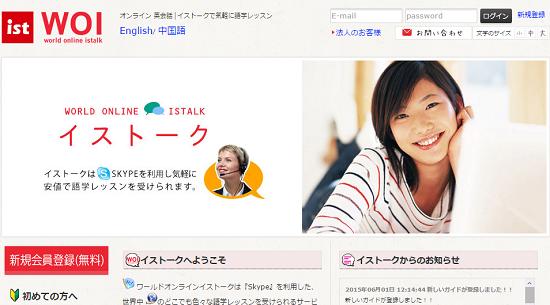 ist-online