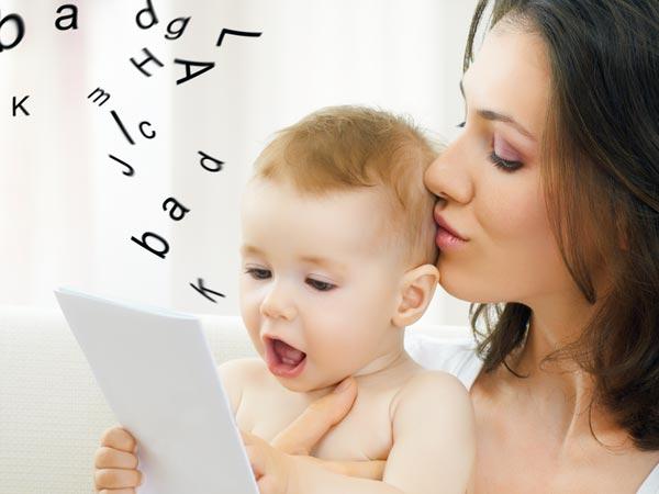 赤ちゃんの英語教育はいつから始めた方が良いの?