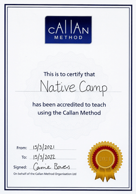 カラン認定書